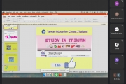 OIA organized Higher Education Scholarship in Taiwan for Thai students 2021 online via Google Meeting