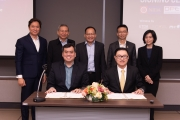 MOU Signing Ceremony between NIDA and Straits Interactive Pte Ltd to promote Data Privacy and Protection in Thailand